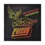 Money Chicha- The Mexican Enfermera Vinyl- Front